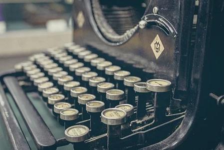 Qualitätsjournalismus - Schreibmaschine